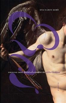 Kärlek och sexualitet i det antika Grekland