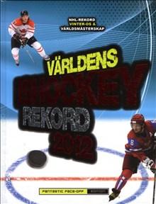 Världens ishockeyrekord