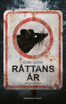 Råttans år :